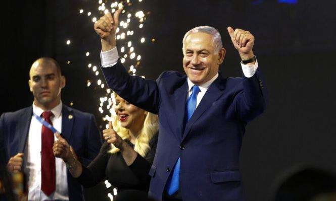 """تقدير موقف: فوز نتنياهو ومعسكر اليمين وانقراض """"اليسار الصهيوني"""""""
