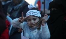 غزة... ارفعوا الحصار