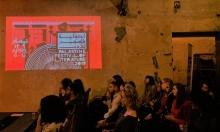 """""""جمعية الثقافة"""" تستضيف احتفالية """"فلسطين للأدب"""" في حيفا"""