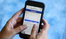 """""""فيسبوك"""" تختبر دمج خاصيتي """"آخر الأخبار"""" و""""مشاركة القصص"""""""
