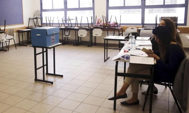 """لجنة الانتخابات تعلن حصول """"يهدوت هتوراه"""" على مقعد ثامن"""