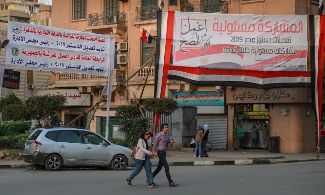 مصر: معارضو التعديلات الدستورية ينقسمون حول جدوى المشاركة بالاستفتاء