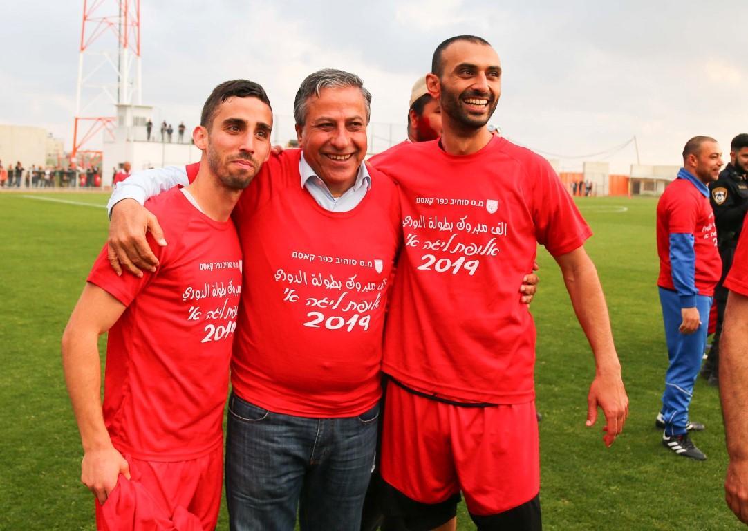 احتفالات في كفر قاسم: فريق الوحدة يصعد إلى الدرجة الممتازة