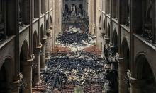 مخلفات حريق كاتدرائية نوتردام