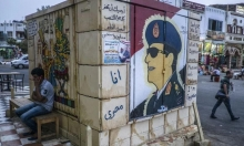 مصر: الاستفتاء على التعديلات الدستورية يبدأ السبت