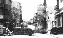 حيفا تتحدى وتتجدّد  ذكرى سقوطها الـ71 | حيفا