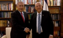رسميًا: ريفلين يكلف نتنياهو بتشكيل الحكومة الإسرائيلية