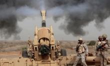 """ترامب يستخدم """"الفيتو"""" دعما لحرب تحالف السعودية باليمن"""