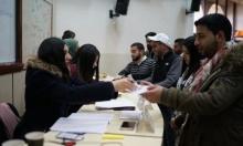 """تعادل كتلتي """"فتح"""" و""""حماس"""" الطلابيتين في انتخابات جامعة بيرزيت"""
