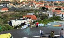 البرتغال: 28 قتيلا في انقلاب حافلة سياح بجزيرة ماديرا
