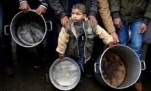 """البنك الدولي: الاقتصاد الفلسطيني يواجه """"صدمة حادة"""""""