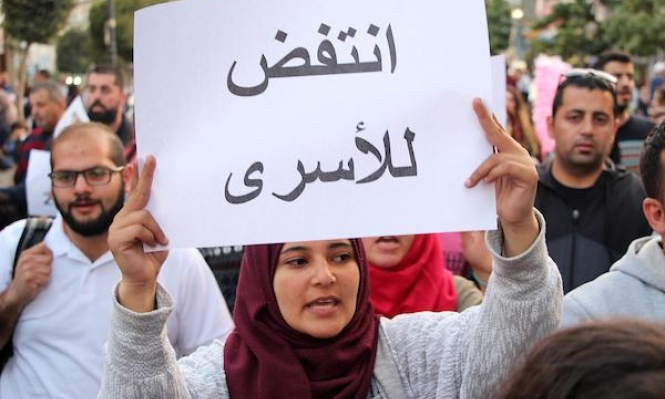 """الإعلان عن ندوة """"الأسيرات الفلسطينيات في سجون الاحتلال"""""""