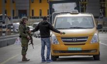 إغلاق الضفة وغزة لـ8 أيام بسبب