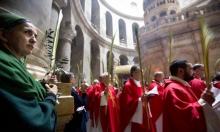 """الاحتلال يحرم مسيحيي غزة الاحتفال بـ""""الفصح"""" بالقدس"""
