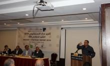 """تقرير """"مدار"""" الإستراتيجي: نتائج الانتخابات الإسرائيلية تهيئ لضم المستوطنات"""