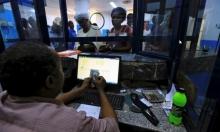 ارتفاع حاد للجنيه السوداني رغم ما تشهده البلاد