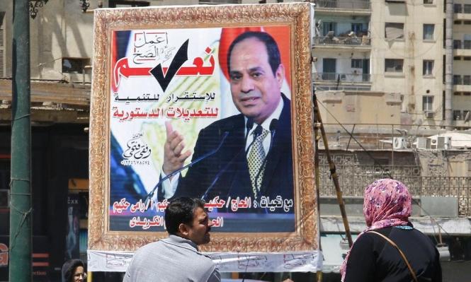استفتاء بمصر للإبقاء على حكم السيسي حتى 2024