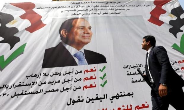 """معارضة التعديلات الدستورية في مصر """"واجبة"""" ومادة لسخرية"""