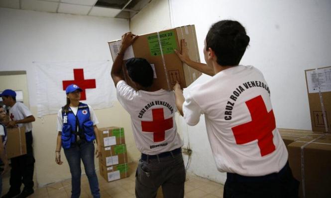 فنزويلا: الصليب الأحمر يعلن وصول شحنة مساعدات إنسانية