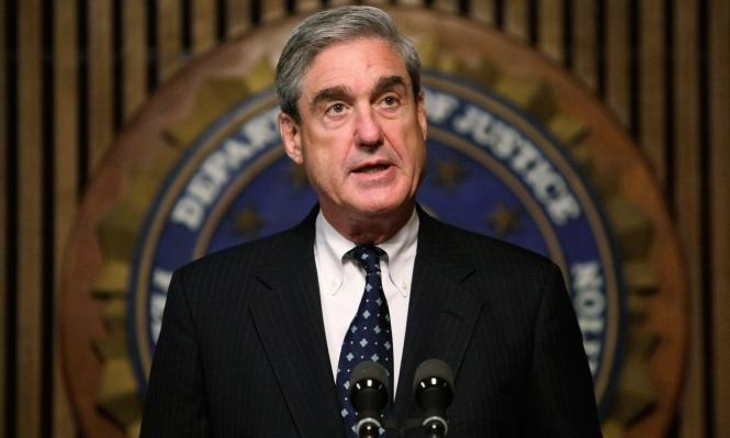 """العدل الأميركية تنشر تقرير مولر النهائي بشأن """"روسيا غيت"""""""