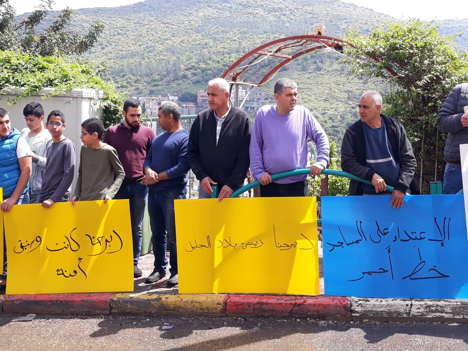 دير حنّا: تظاهرة أمام مركز الشرطة بعدتزايد العنف