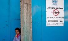 أعضاء كونغرس يدعون لاستئناف تقديم المساعدات للفلسطينيين