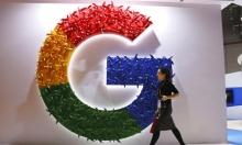 """لتقليل مخاوف الاتحاد الأوروبي: """"جوجل"""" توفر فرصا لمنافسيها"""
