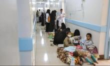 منظمة: تفشي الكوليرا  في اليمن مجددًا قد يكون الأخطر