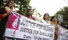 بنغاليّات يتظاهرن ضد حرق فتاة حتى الموت لإسكات صوتها