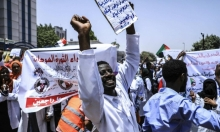 السودان: المجلس العسكري يعفي الرجل الثاني بوزارة الخارجية