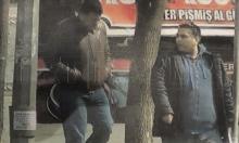 """تركيا تمدد اعتقال """"عميلين"""" إماراتيين وتنشر صورتهما"""