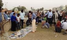 أرض مفروشة بالكتب: تحدٍ يمجد الثورة السودانية