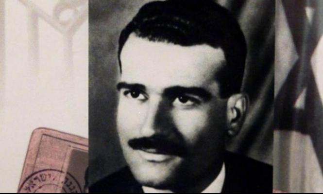 صحيفة إسرائيلية: جهود للعثور على رفات إيلي كوهين