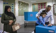 يوسف مقلدة: تحليل في نتائج الانتخابات والاستطلاعات