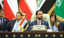 بغداد: لقاء برلماني يضم النظام السوري وتركيا والسعودية وإيران