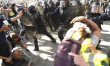 باريس: الشرطة الفرنسية تعتدي بشدّة على المتظاهرين