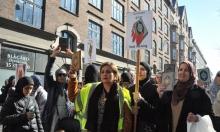 الدنمارك: مسيرة احتجاجية ضد التحريض ومضايقة المسلمين
