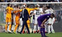 للمرة الـ35 في تاريخه: يوفنتوس بطلا للدوري الإيطالي