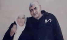 باقة الغربية: وفاة والدة الأسير رشدي أبو مخ