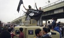 """رواج تجارة السلاح بالموصل رغم دحر """"داعش"""""""
