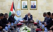 السلطة الفلسطينية ستصرف 60% من رواتب الموظفين قبل رمضان