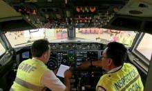 """تقييمٌ فني دولي لطائرة """"بوينغ 737 ماكس"""""""