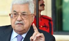 """عباس: نتنياهو لا يؤمن بالسلام ولم يتبق شيء من """"صفقة القرن"""""""