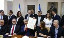 نتنياهو يتجه لرفع عدد الوزراء إلى 26 لإرضاء شركائه