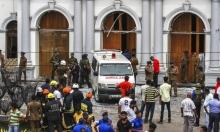 """بومبيو: مقتل """"العديد"""" من الأميركيين في اعتداءات سريلانكا"""