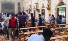 سريلانكا: 20 قتيلا في تفجيرات استهدفت كنائس ومساجد