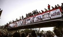 السودان: قوى الحرية والتغيير تعلّق التفاوض مع المجلس العسكري