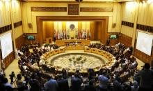 """""""الوزاري العربي الطارئ"""": لن نقبل بصفقة سلام دون حقوق الفلسطينيين"""