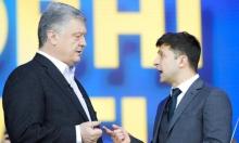 الانتخابات الأوكرانيّة: زيلينسكي يتفوّق على فولوديمير الذي يقرّ بالخسارة
