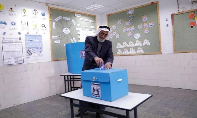 الأحزاب العربيّة: رئيس لجنة الانتخابات يخضع لادعاءات الليكود